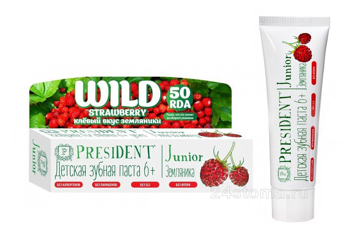 Зубная паста PRESIDENT Junior Wild Strawberry (от 6 до 12 лет)